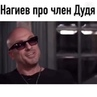 """Лучшие видео у нас! on Instagram: """"Как относитесь к Нагиеву?😎👇 . Ставь лайк ❤ Подписывайся 👉@best_videos0l 👈 . . . . . . . . . . . . . . звезды п..."""