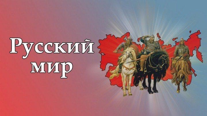 В.В. Пякин_Перспективы существования России с точки зрения ВП СССР и ГП