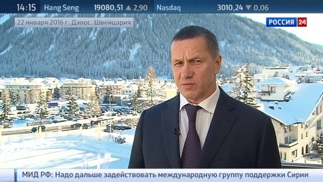 Новости на Россия 24 Юрий Трутнев для развития Дальнего Востока необходимо улучшать бизнес климат