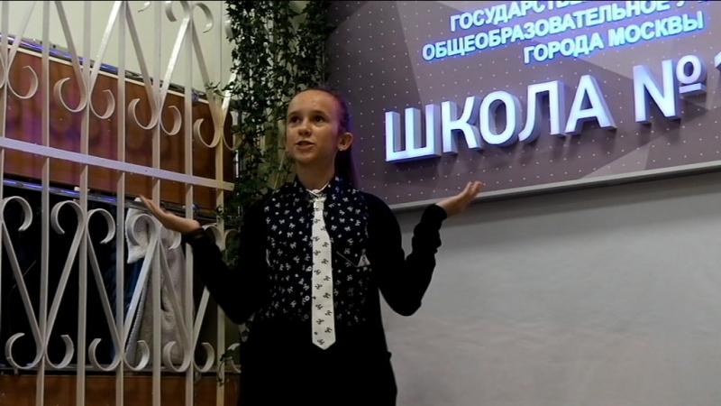 Софья Гуреева