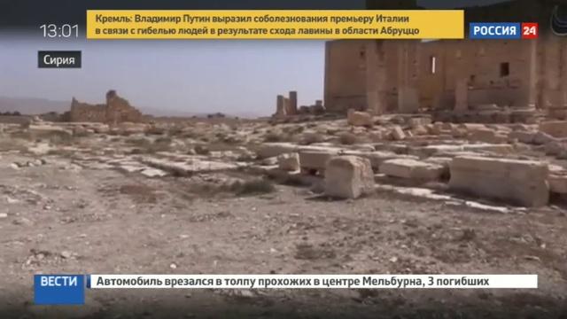 Новости на Россия 24 • Игиловцы разрушили античный амфитеатр и похитили 150 детей