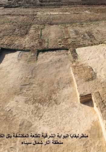 В Египте нашли крепость возрастом более 2600 лет В Северном Синае обнаружены руины крепости, которая датируется периодом с 664 по 610 год до нашей эры. Укрепления начали использоваться для