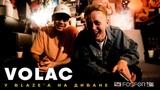 #BLAZETV У Blaze'а на диване - VOLAC #FOSFOR