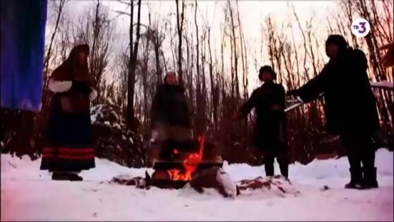 Русские волхвы