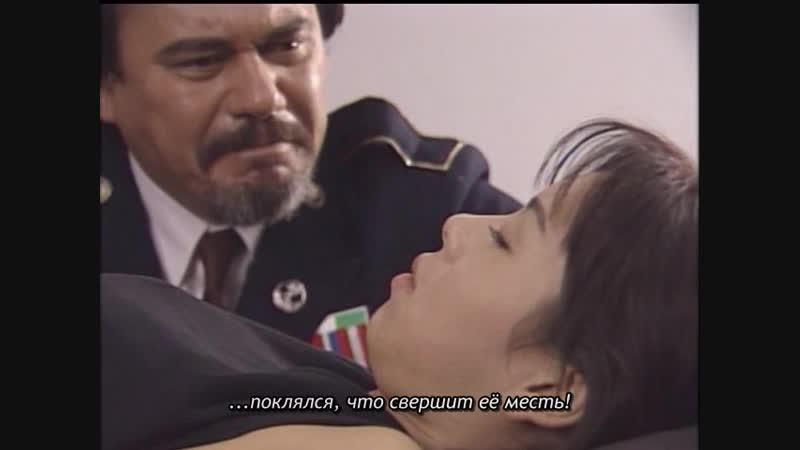 KaijuKeizer Остров Годзиллы Godzilla Island 1996 ep015 rus sub смотреть онлайн без регистрации
