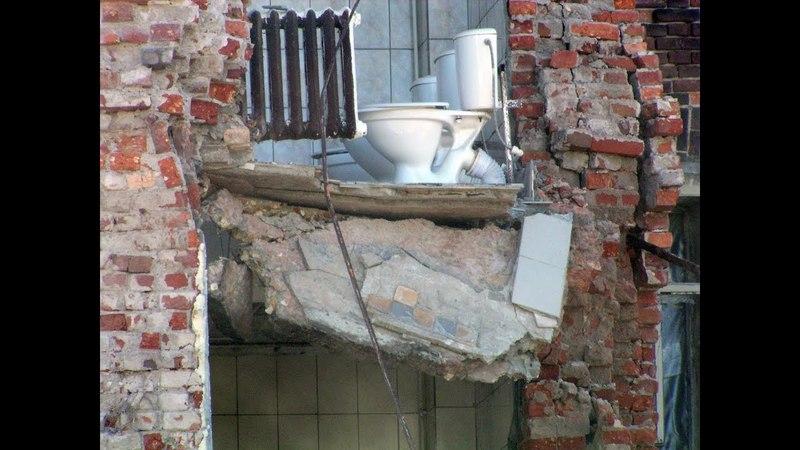 Обрушение казармы в поселке Обухово Ногинского района Московской области