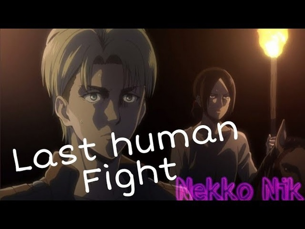 Attack on Titan AMV Shingeki no Kyojin