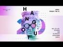 Hangout 20