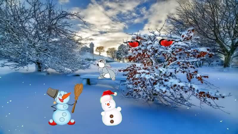 встреча снеговиков