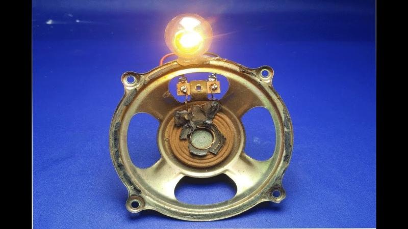 Free Energy Generator In Speaker Magnet With Light Bulb 12V , 100% work