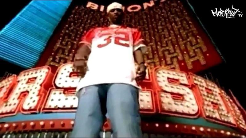 Nate Dogg - I Got Love (Remix) (Feat. Fabolous, Kurupt B.R.E.T.T.)
