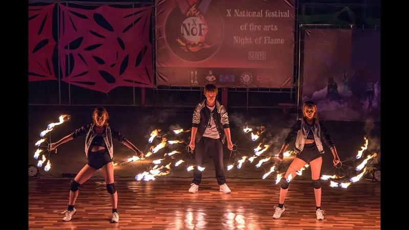 Фаер шоу Street Force | Ростов-на-Дону | GOF show