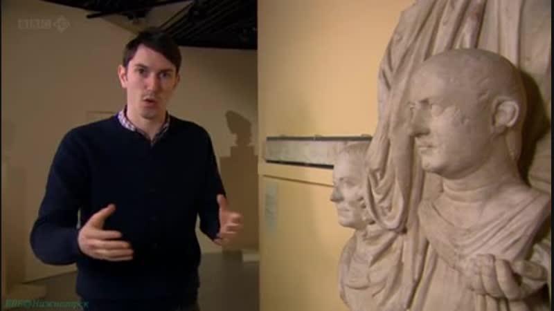 BBC: Сокровища Древнего Рима. Без прикрас/1 серия