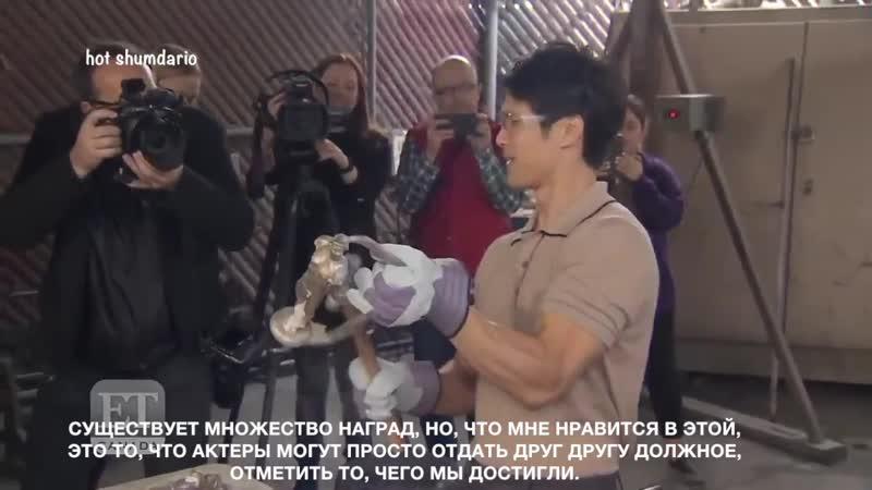 Гарри о статуэтке | RUS SUB | HS