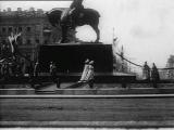 1909 г. Открытие памятника Александру III.