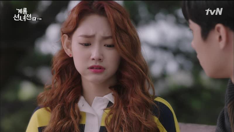 181210 Tale of Gyeryong Fairy Episode 11 Mina Cut