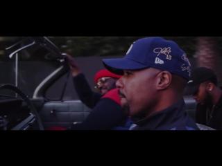 Smoke DZA - The Hook Up (feat. Dom Kennedy, Cozz)