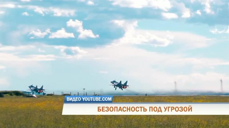 Взлет по встречке Росавиация рассказала о нарушениях в аэропорту Перми