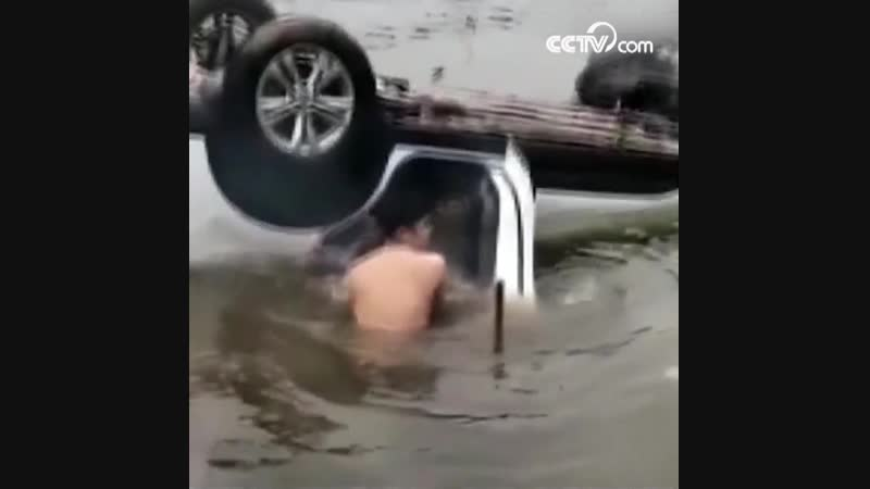 Молодой человек спас из тонущего автомобиля мужчину и его дочь