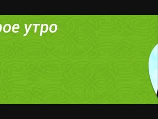 [v-s.mobi]Две жены Патриарха. Протоиерей Андрей Ткачёв. Лия и Рахиль.mp4