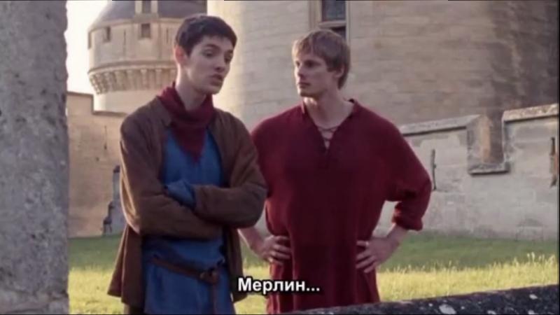 «Мерлин». 3х04 Гвейн.