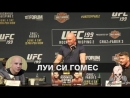 BEST of MMA РЕАКЦИЯ БИСПИНГА НА ПЕРЕПАЛКУ ХАБИБА И ТОНИ ФЕРГЮСОНА ПЕРЕД БОЕМ НА UFC 223