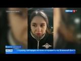 Вести-Москва  •  В аэропорту Домодедово задержали подозреваемых в торговле секс-рабынями