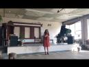 Екатерина Ландо-Что меня ждёт(Моана)