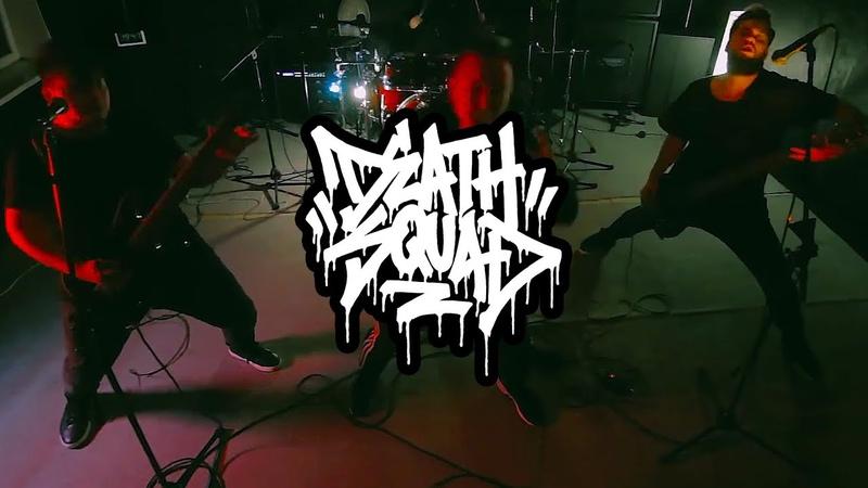 DEATHSQUAD - OUR BLOOD [LIVE STUDIO SESSION] (2018) SW EXCLUSIVE
