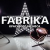 «FABRIKA красивого бизнеса» - Нижний Новгород