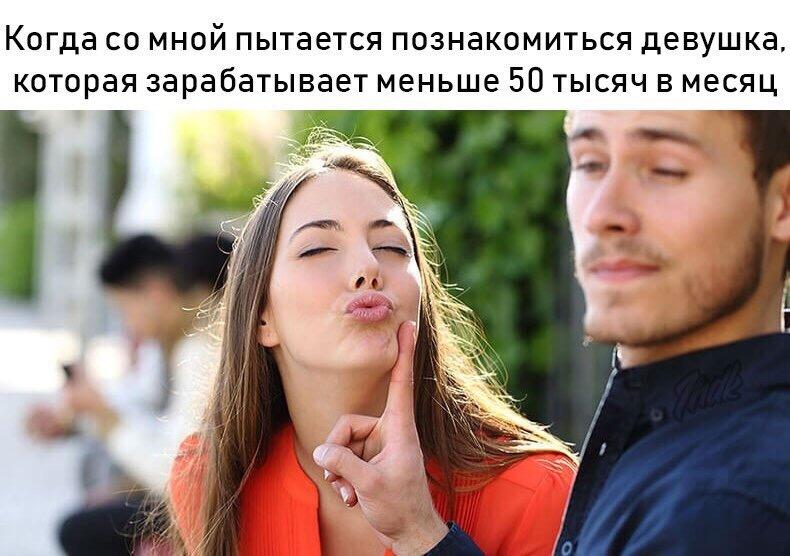 Dima Vector   Москва