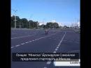 Польский велосипедист отдал победу белорусу