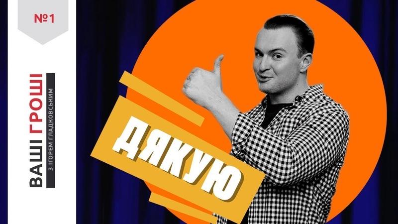Розкрадання Укроборонпрому Нове гучне розслідування Перші про головне 7 00