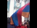 Армяне празднуют революцию (24.04.2018)