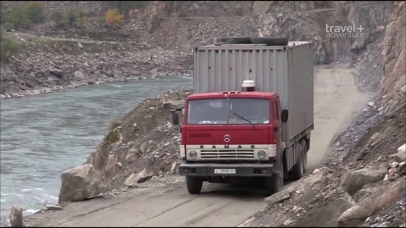 Таджикистан Самые Страшные и Жуткие Дороги в Мире Самые опасные путешествия
