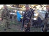 Ополченцы на «жигулях» захватили колонну украинских танков (Старобешево)