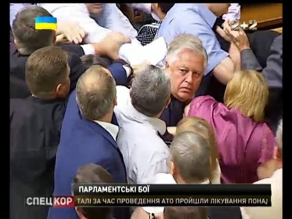 Сьогодні Симоненко отримав стусанів у Верховній Раді