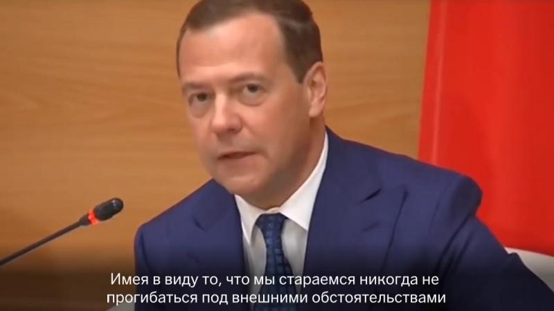 Медведев предупредил о непростой шестилетке для российской экономики и сложил руки. Двойная работа Правительства РФ