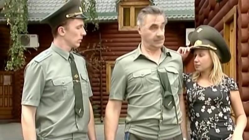 Бальзаковский возраст или все мужики сво. 2 сезон 9 серия 2005