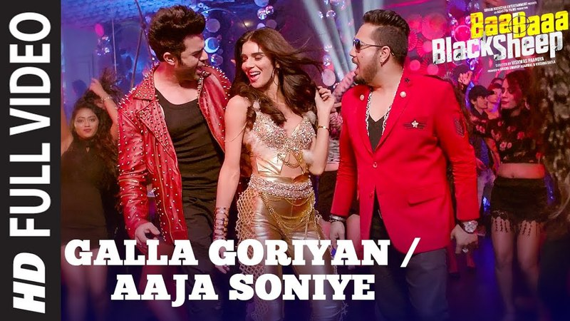 Full Video GALLA GORIYAN - AAJA SONIYE | Kanika Kapoor, Mika Singh | Baa Baaa Black Sheep