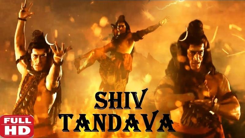 Shiv Tandav Stotram Mantra Lyrics Dance | Most Powerful Shiva Stotra | Maha Rudra Avatar