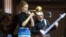 All of me Полина Тарасенко тромбон труба саксофон сопрано 17 03 2016