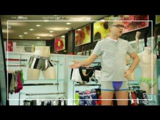 Страна в SHOPe׃ Сергей Светлаков - Реклама нижнего белья