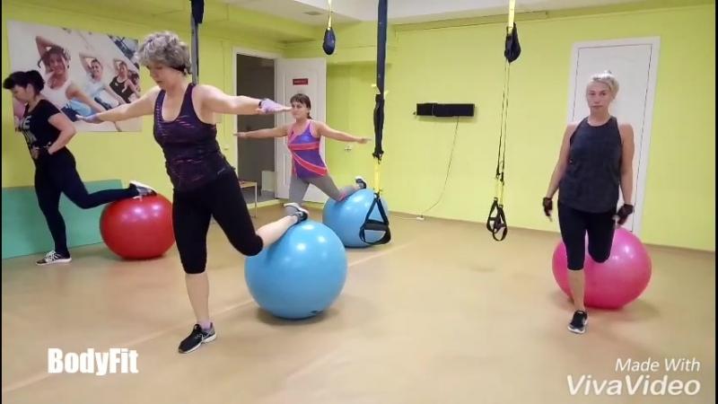 BodyFit в FitnessДворике