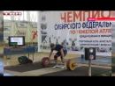 Петров и Купцов взяли медали на Кубке Сибири
