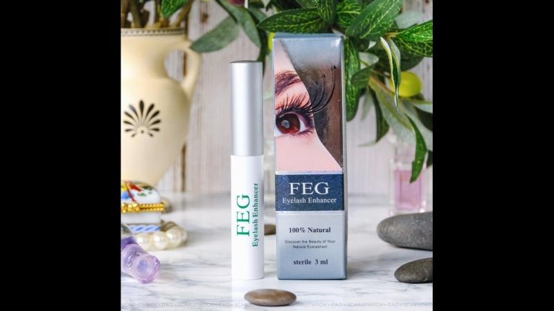 Сыворотка FEG для роста ресниц