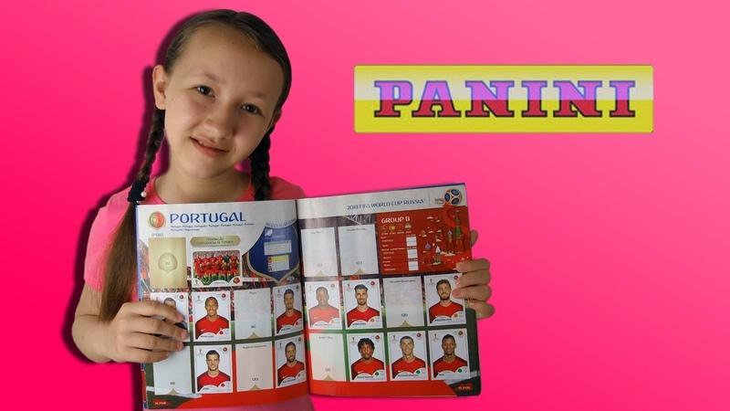 PANINI FIFA World Cup 2018 I Альбом и Наклейки Панини Чемпионат Мира 2018 Объявляем Обмен!