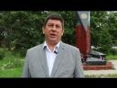 Итоги агитационного визита подводит секретарь ЕР37 Виктор Смирнов