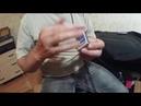 гитарный бой восьмерка и коробка спичек