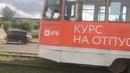 Жёсткая авария В Красноярске